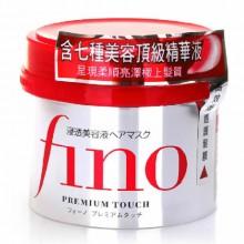 Shiseido 資生堂 Fino 高效滲透護髮膜