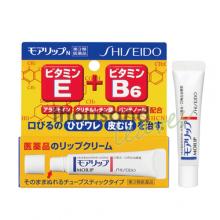 Shiseido Moilip 藥用治療型潤唇膏