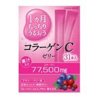 Otsuka 大塚美C凍(綜合莓口味) 31入