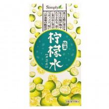Simply 檸檬水