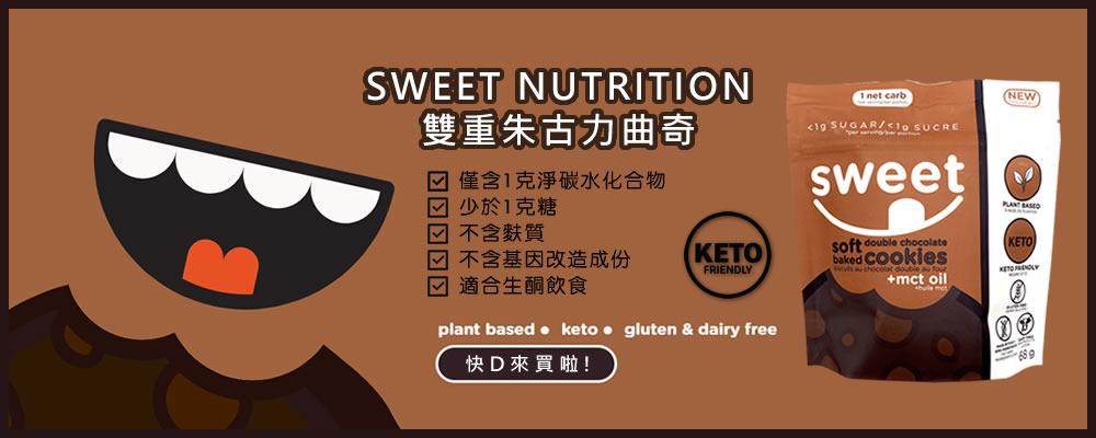SweetNutrition