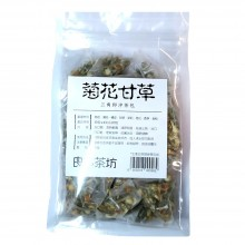 Herbal Wellness Chrysanthemum Tea