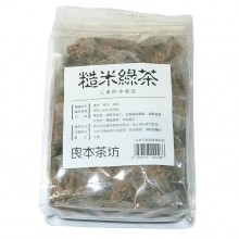Herbal Wellness Osmanthus Tea