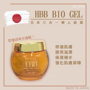 SO JOLI HBB BIO GEL 日本急救啫喱