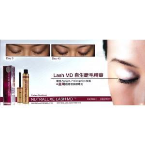 Nutraluxe Lash MD 睫毛增長精華液 (3ml)