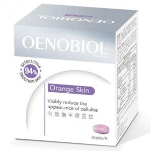 Oenobiol Orange Skin 抗橙皮紋配方