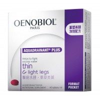 Oenobiol Aquadrainant Plus 重塑美腿