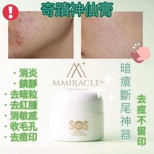 Mmiracle+ SOS Ance Cream 奇蹟神仙膏