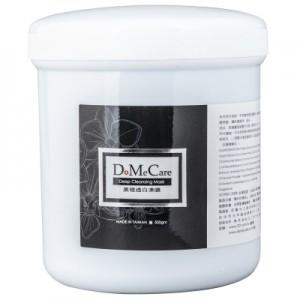 DMC 欣蘭 黑裡透白凍膜
