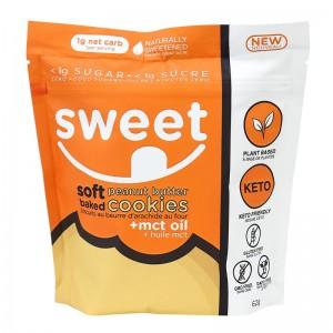 Sweet Nutrition 花生牛油味烤焗鬆軟曲奇 (低碳低糖)