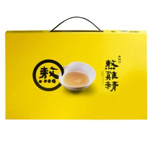 台灣老協珍常溫熬雞精(14包)