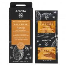 Apivita 蜂蜜水潤面膜 (12 x 8ml)