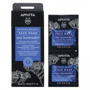 Apivita Hydrating & Antioxidant Mask with Sea Lavender  (12 x 8ml)