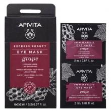 Apivita 葡萄籽抗皺眼膜 (12 x 2ml)