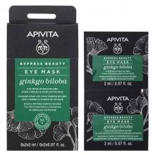 Apivita 銀杏亮膚修護眼膜 (12 x 2ml)