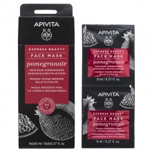 Apivita Face Mask for Radiance & Revitalization with Pomegranate (12 x 8ml)