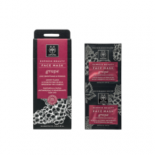 Apivita Line Smoothing & Firming Face Mask with Grape (12 x 8ml)