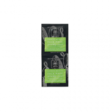 Apivita Moisturizing and Revitalizing Mask with Prickly Pear (2 x 8ml)