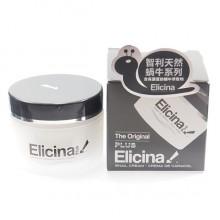 Elicina 蝸牛面霜 (保濕加強版)