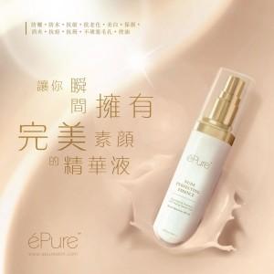 ePure 完美素肌防曬精華 SPF30