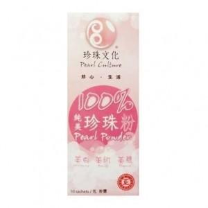 珍珠文化100%純美珍珠粉